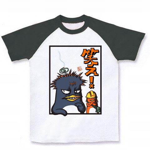【Tシャツ『イカレペンギン』】渋谷区・アイブリ株式会社様