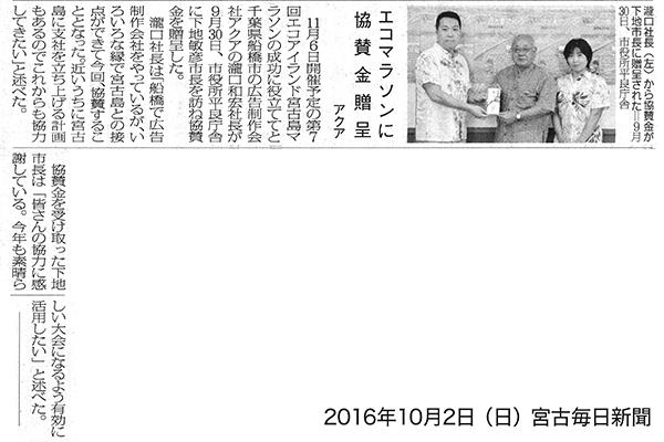 press_kiji