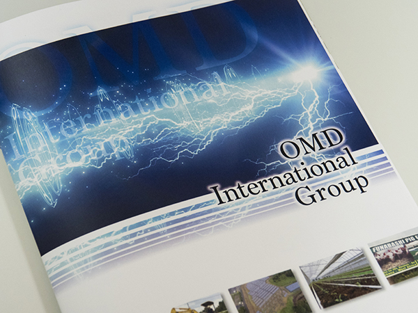 【OMD International Group 会社案内】